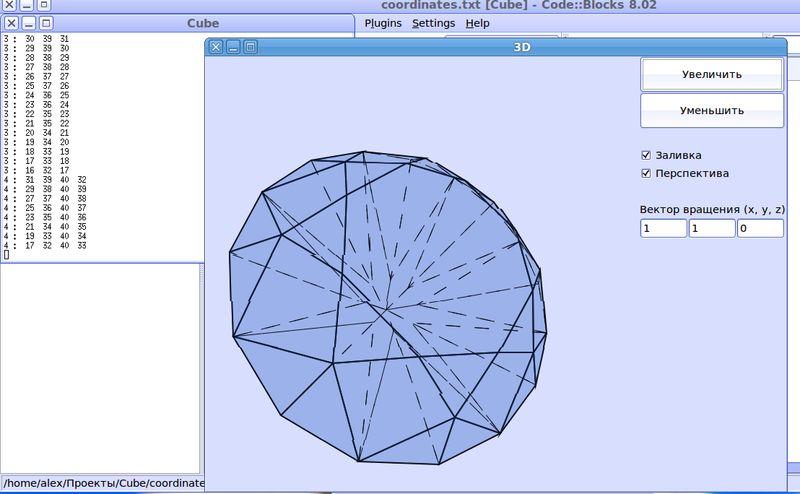 Трёхмерная модель бриллианта с  изменением параметров проекции